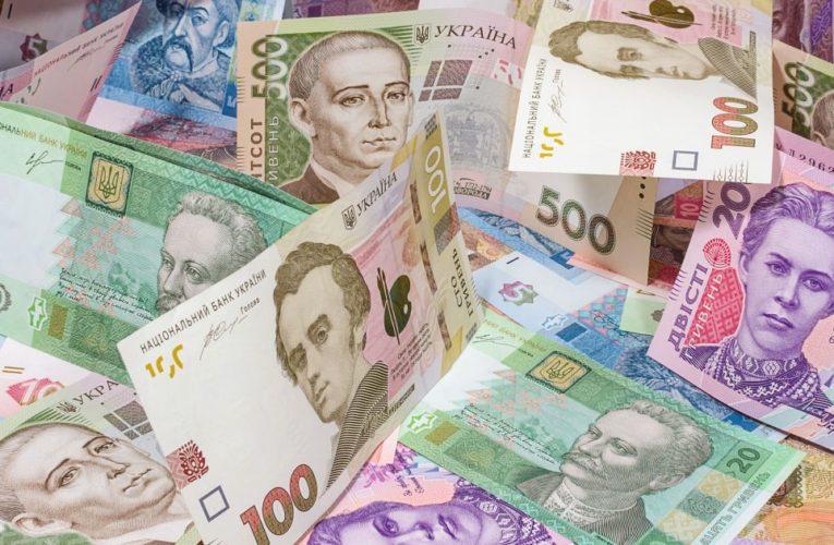 Верховная Рада приняла бюджет на 2021 год