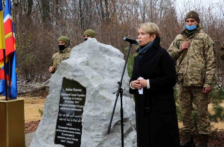 На Киевщине открыли памятный знак в честь Амины Окуевой