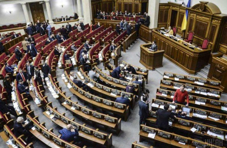 В Раде планируют продлить особый статус Донбасса