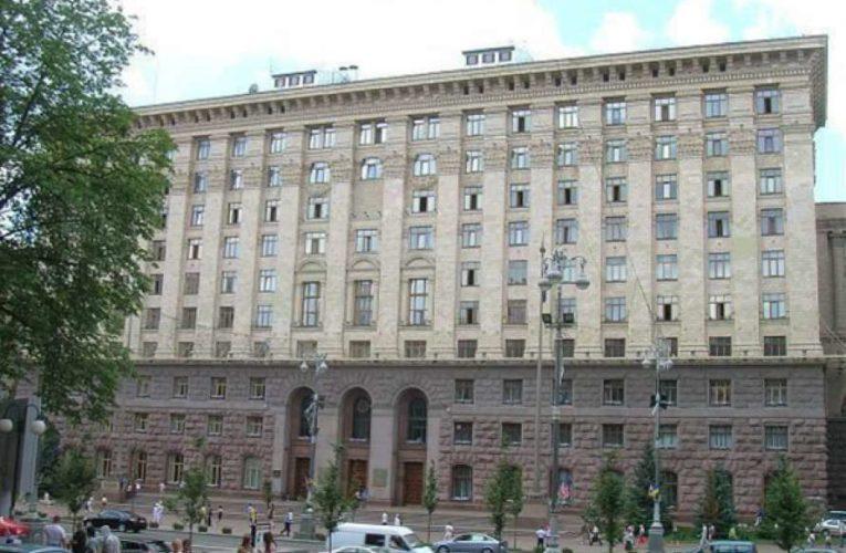 Депутаты киевского горсовета сформировали фракции