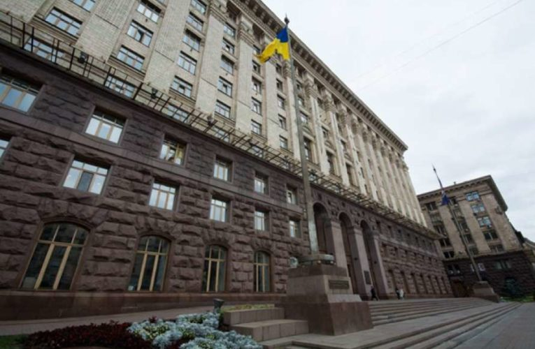 В горсовете Киева создали новый департамент