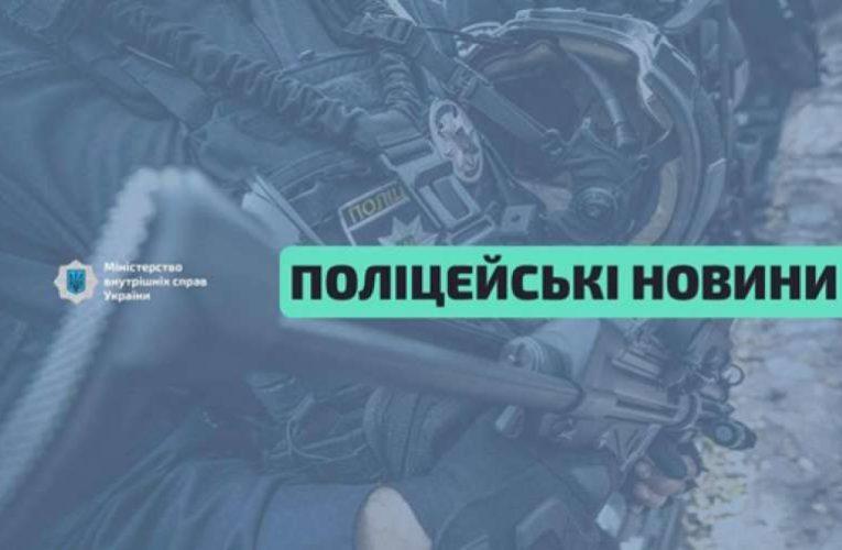 Полиция Киева поймала опасного хакера