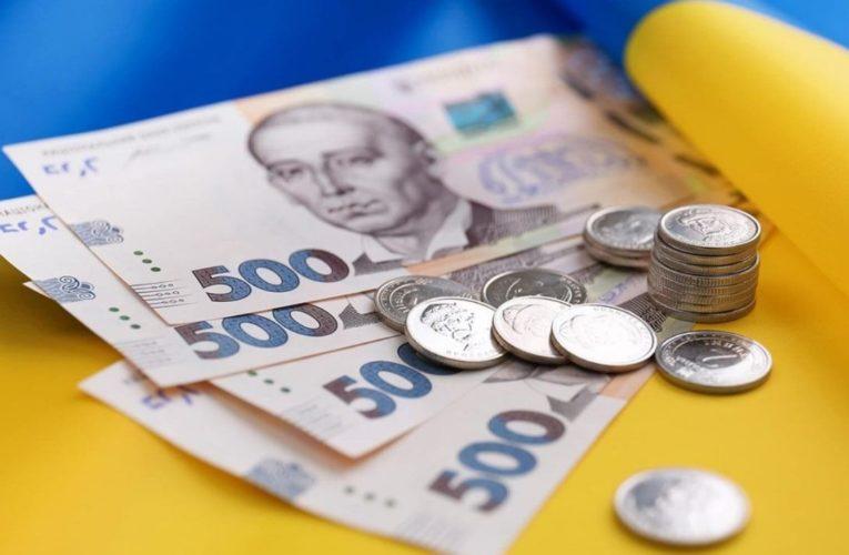 В Украине вырастет минимальная зарплата