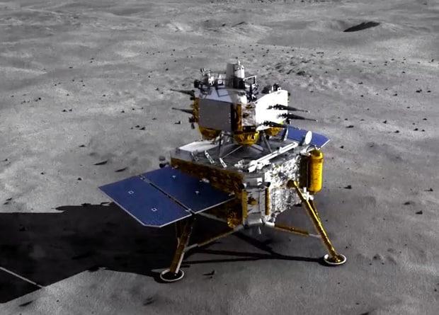 Космический зонд собрал образцы лунного грунта