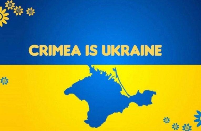 Генассамблея ООН приняла обновленную резолюцию по Крыму
