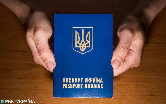 В Украине с 1 января возрастет стоимость оформления биометрических паспортов