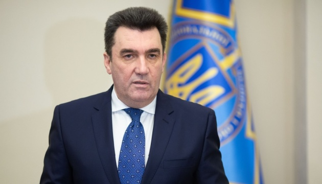 В ГБР подано заявление о возбуждении уголовного дела в отношении секретаря СНБОУ Данилова за препятствование законной деятельности Медведчука по обеспечению украинцев вакциной от коронавируса