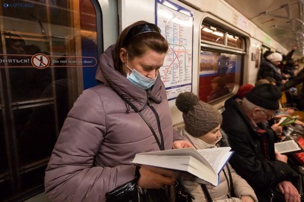 В столичном метро проходят карантинные рейды