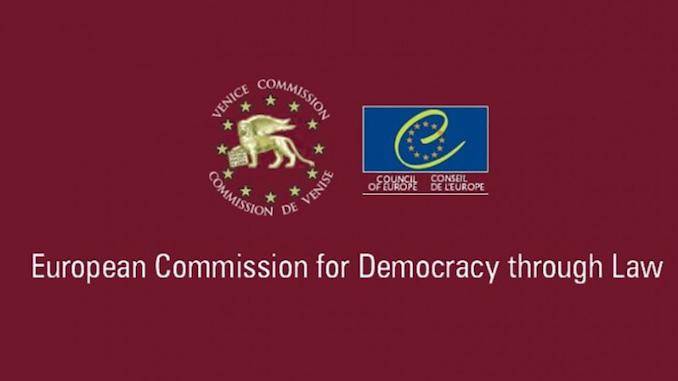 Венецианская комиссия не оставила «камня на камне» на попытке уничтожить КСУ