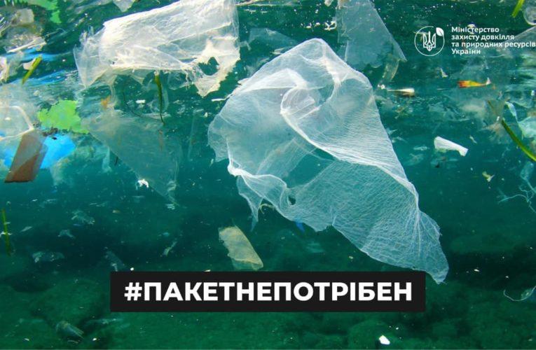 В Украине хотят штрафовать за использование пластиковых пакетов