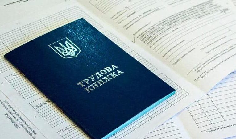 В Украине наступил второй пик безработицы
