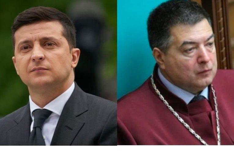 Зеленский отстранил главу КСУ Тупицкого от должности