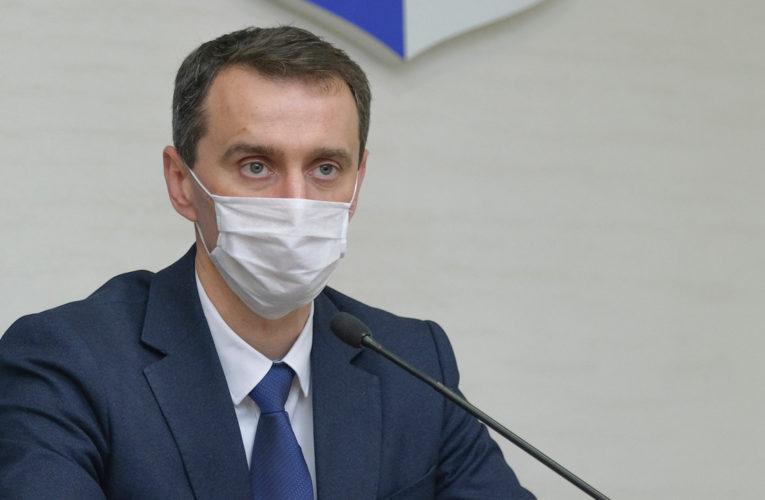 Главный санврач Украины  рассказал продлят ли строгий карантин после 24 января
