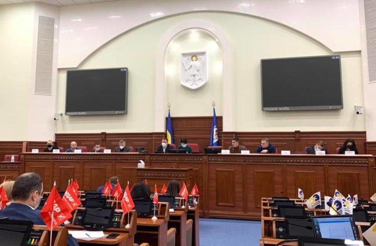 На заседании комиссии Киевсовета решили земельные вопросы