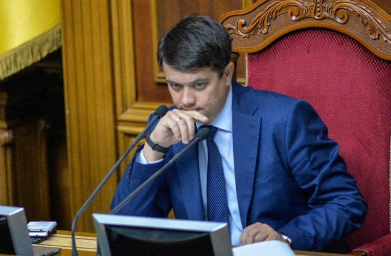 Разумков попросил  Венецианскую комиссию предоставить мнение по законопроектам в отношении КС