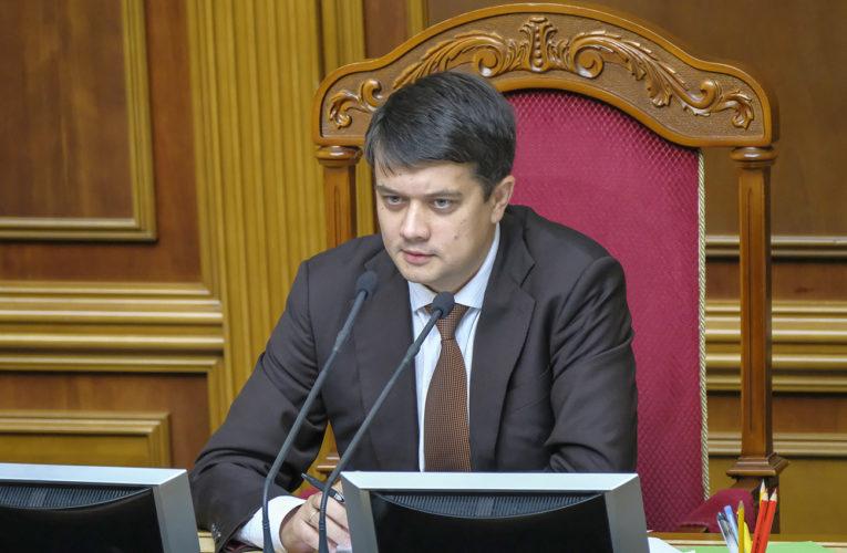 Разумков назвал дату первого референдума в Украине