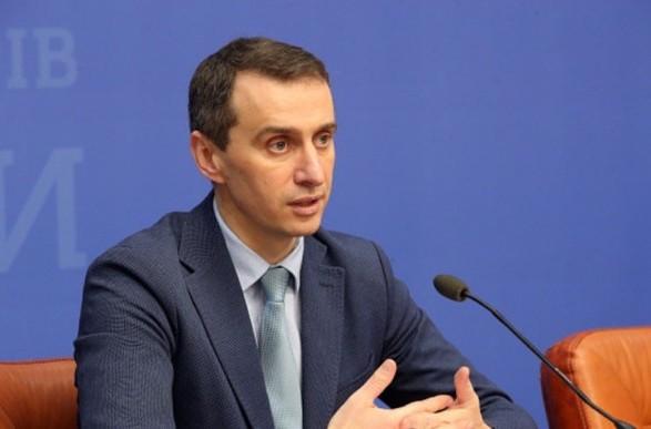 К концу 2021 года в Украине планируют вакцинировать от COVID-19 более 14 млн человек
