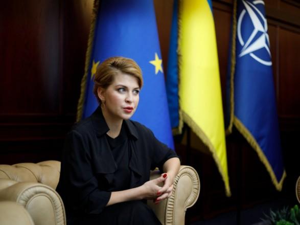 Стефанишина обсудила с послами G7 реформы в Украине