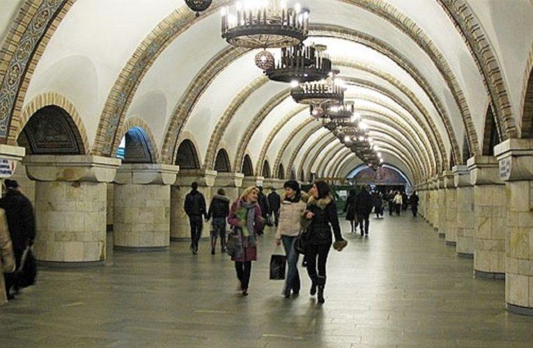 В Киеве на Рождество метро ограничит работу