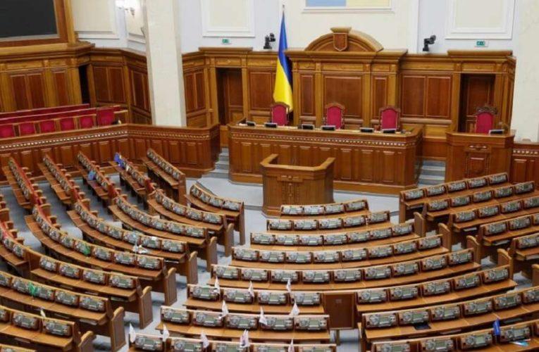 Названы депутаты, которые ни разу не выступили на заседаниях Рады