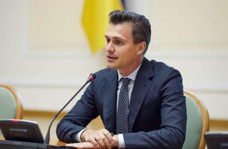 """""""Слуга народа"""" Александр Скичко назначен главой Черкасской ОГА"""
