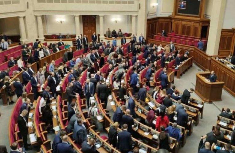 В Верховной Раде назвали самых активных депутатов