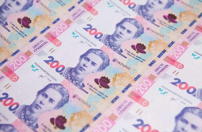 Названа самая популярная купюра в Украине