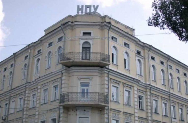 В Минобразования отреагировали на языковой скандал в НПУ им. Драгоманова
