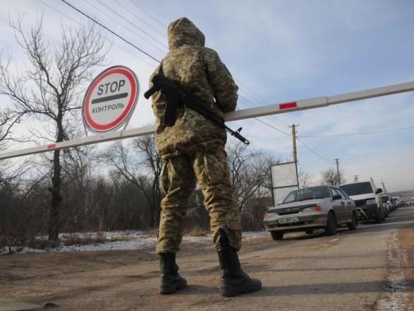 """В ТКГ обсудили """"план совместных шагов"""""""