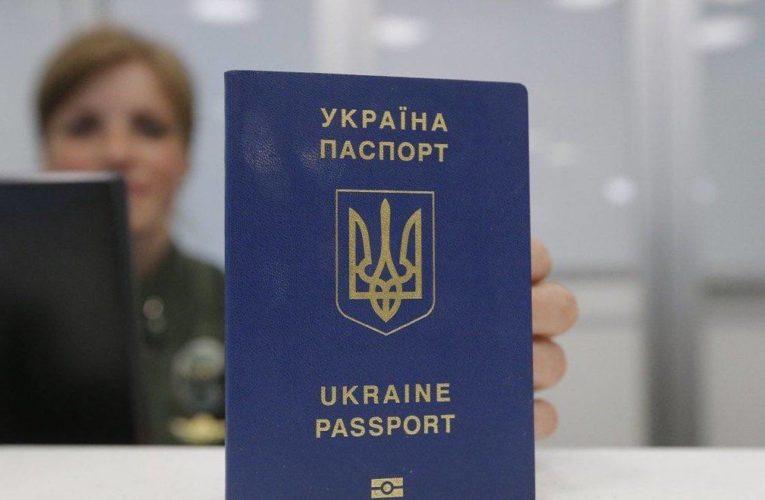 Украинский паспорт поднялся в мировом рейтинге