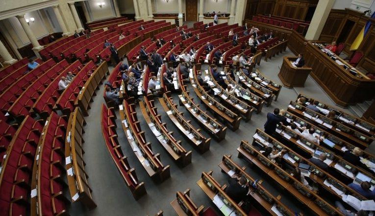 Нардепов-прогульщиков оштрафовали на 30 млн грн