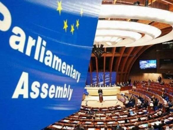 Украинские делегаты предложили расширить Крымскую платформу на уровне ПАСЕ