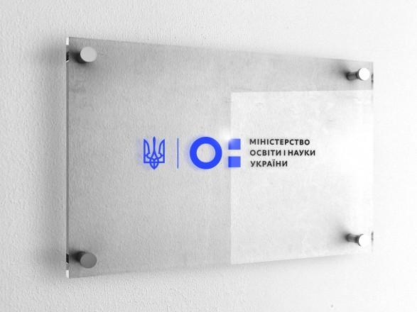 В МОН рассказали, как проверят знания по украинскому у Президента и госслужащих