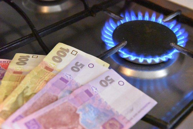 В Украине снизили предельный тариф на распределение газа