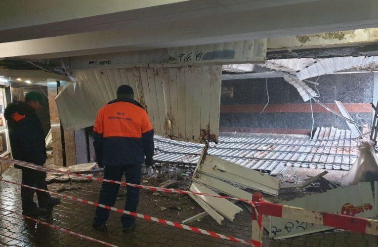 В переходе на Майдане обвалился потолок