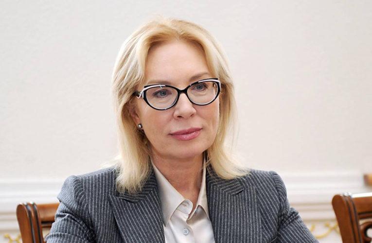 Слова Денисовой про освобождение девяти граждан Украины — это провокация СБУ, —СМИ