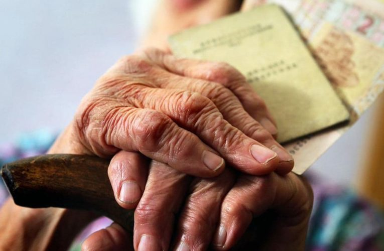 В Украине повысили пенсионный возраст