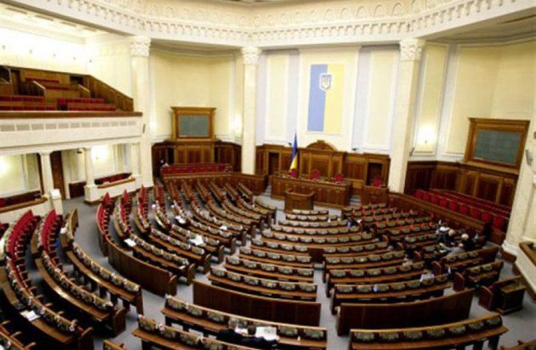 Профильный комитет ВР поддержал сокращение числа депутатов