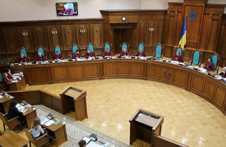 Законопроект о КСУ прошел комитет ВР