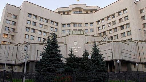 Завтра КСУ соберется на собрание по решению Президента об отстранении Тупицкого