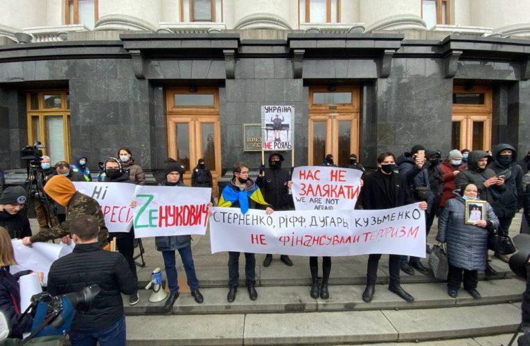 Сторонники Стерненко вновь собрались под ОП