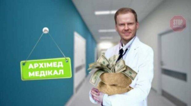 """ЗМІ: компанія """"Архімед Медікал"""" вигравала тендери в столичних лікарнях за допомогою турпутівок і поларункових сертифікатів"""