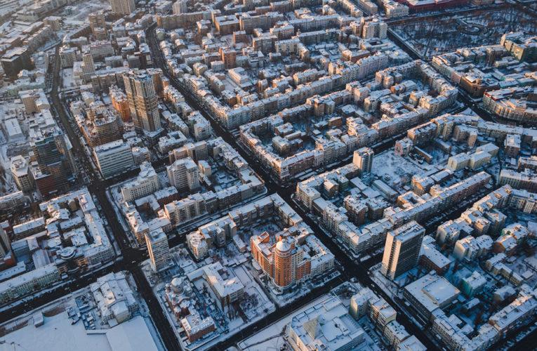 В Киеве переименовали проспект Бандеры