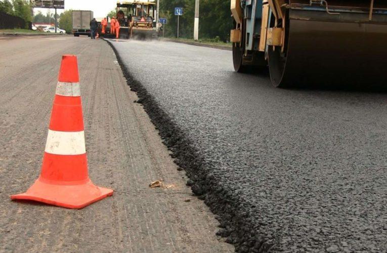 Названа область Украины, в которой отремонтируют и построят больше всего дорог