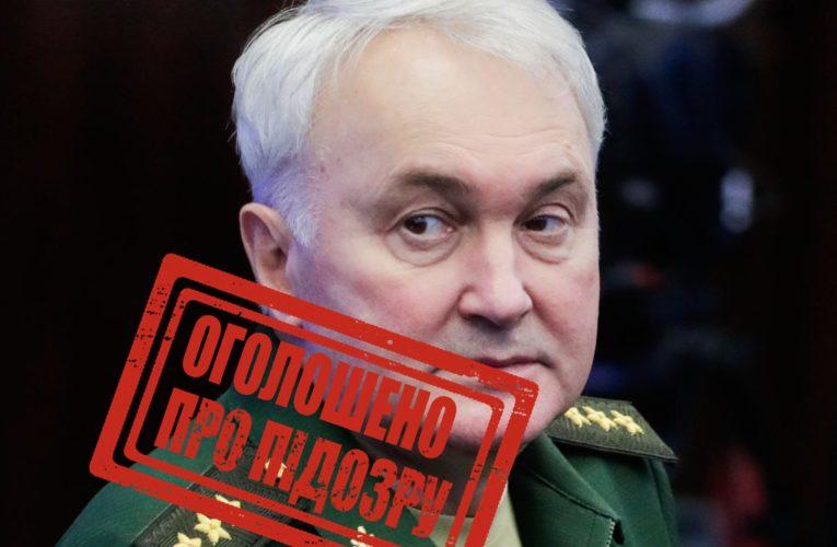 СБУ выдвинула обвинения против российского замминстра