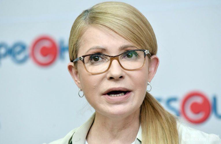 Тимошенко призвала уволить главу «Нафтогаза»
