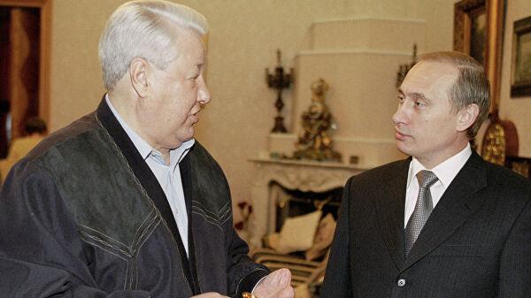 Стало известно, почему Ельцин выбрал преемником Путина