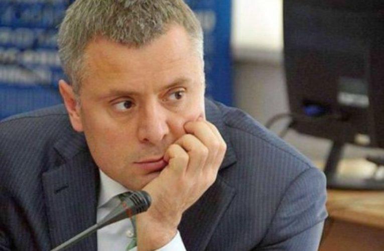 Для Юрия Витренко подыскали новую должность