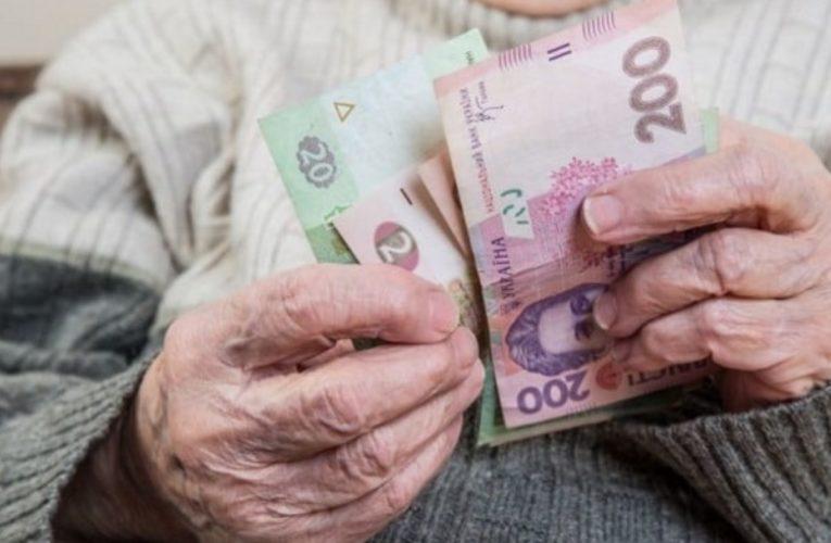 Шмыгаль рассказал подробности о внедрении накопительной пенсии в Украине