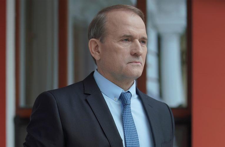Зеленский ударил санкциями по Медведчуку как по главному конкуренту за пост президента- СМИ